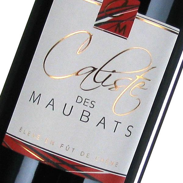 Élever un vin de qualité